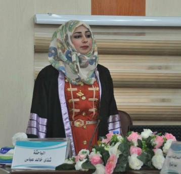 حلقة نقاشية عن أثر الاستقرار الاقتصادي بالتنمية البشرية في العراق