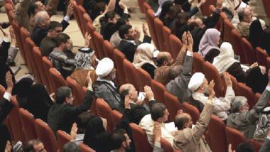 التعددية الحزبية في العراق الواقع والممارسة