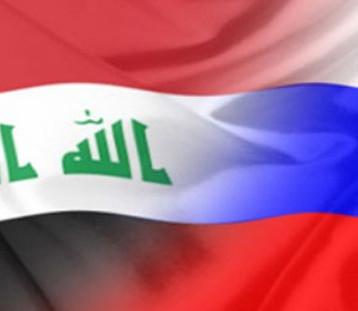 العراق وروسيا يبحثان إلغاء تأشيرة السفر ورفع مستوى التعاون