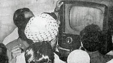 تأريخ التلفزيون.. العراق أول بلد عربي