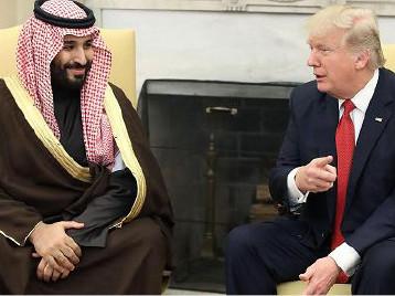 جدول أعمال ترامب في الرياض