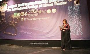 تسع فرق عربية وأجنبية في مهرجان المسرح الحر الدولي بالأردن