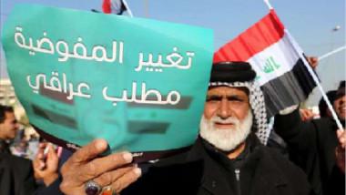 التحالف الوطني يجمع على بقاء مفوضية الانتخابات إلى أيلول المقبل
