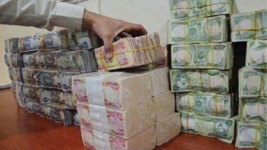 الرافدين يفرض شرطا على دائرة الموظف للحصول على سلفة الـ10 رواتب