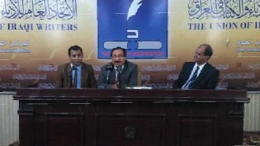 سعيد الغانمي في ضيافة رابطة النقاد العراقيين