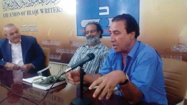 اتحاد الأدباء يكشف الأخطاء القانونية في السرد العراقي