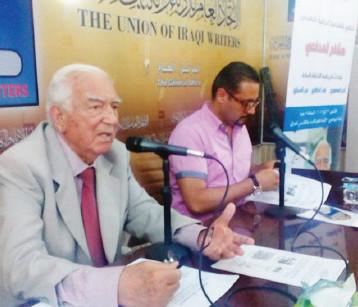 الجمعية العراقية لدعم الثقافة تضيّف المهندس هشام المدفعي