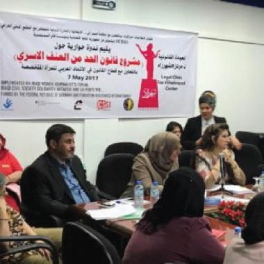 لجنة المرأة في وزارة الثقافة تطالب بإقرار قانون مكافحة العنف الأسري