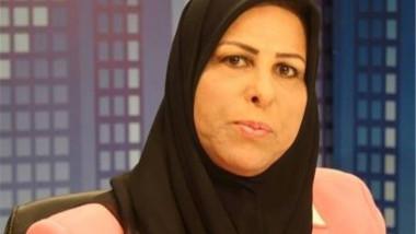 """القضاء يطلب من البرلمان رفع الحصانة عن """"عالية نصيف"""""""