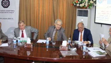 كتاب الموارد المائية لـ«عبد اللطيف رشيد« على مائدة البحث والتحليل