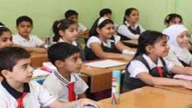 وزارة التربية.. مدارس المتميزين واللغة الإنجليزية