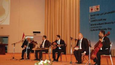 وزارة الثقافة والسياحة والآثار تحتفل باليوم العالمي للتنوع الثقافي