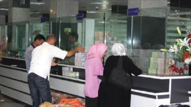 تقلّص المراكز المالية للمصارف العراقية