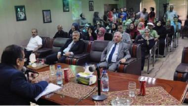 """""""أدباء كرد كتبوا بالعربية"""" ندوة في دار الثقافة والنشر الكردية"""