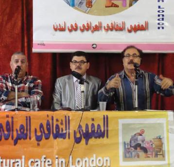 """""""سهارى العالم"""" بأمسية للشاعر كريم عبد في المقهى الثقافي العراقي بلندن"""
