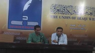"""رابطة """"مفكرون عراقيون"""" تناقش مفهوم السلطة والمعرفة على قاعة الجواهري"""
