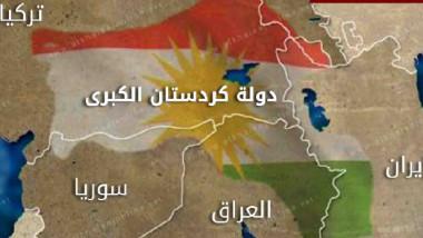 الحلم الكردي بين الإقدام الوطني والمغامرة اللاعقلانية