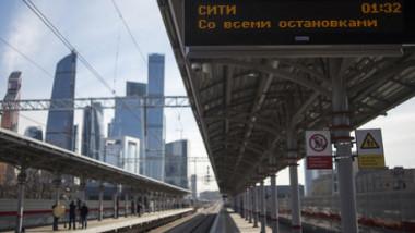 روسيا: قفزة للاستثمارات الأجنبية المباشرة في 2016