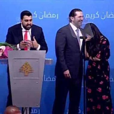 سعد الحريري يفاجئ الحضور في حفل إفطار بعرض زواج