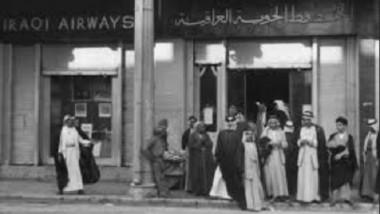 فنادق بغداد