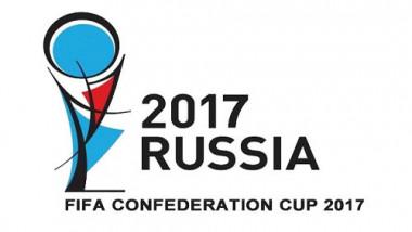 كأس القارات.. بروفة روسيا الأخيرة قبل تنظيم المونديال