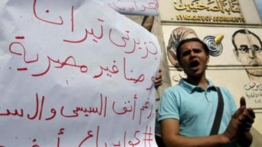 مشادات ساخنة في البرلمان المصري بحق ادارة اتفاقية جزيرتي «تيران وصنافير» في خليج العقبة