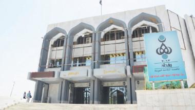 دراسة تبيّن بالأرقام تفصيلات مشروع بغداد عاصمة الثقافة العربية
