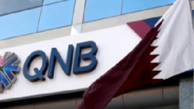 هل تتأثر الأوضاع المالية في قطر بعد المقاطعة الخليجية؟