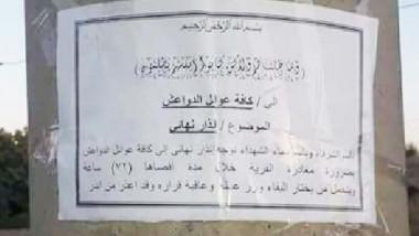 حراك شعبي لطرد الدواعش وعائلاتهم من مناطق في نينوى