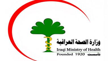 تزايد معدلات الاصابة بمرض السرطان في العراق