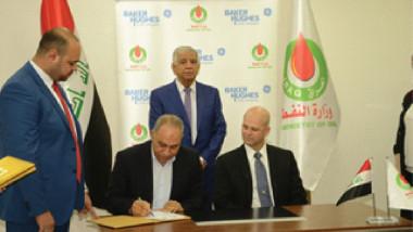 «النفط «: توقّع عقداً مع «جنرال إلكتريك» لاستثمار الغاز