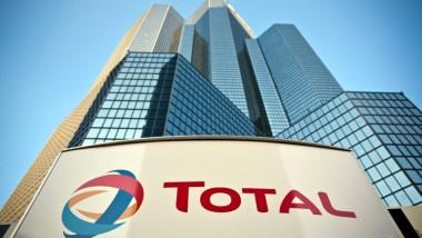 «توتال» الفرنسية توقع عقدًا مع شركة النفط الإيرانية الوطنية