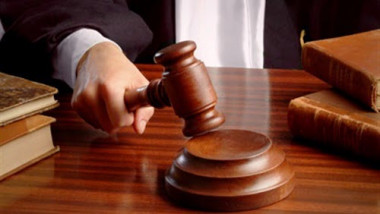 أحكام قضائية خالدة في بغداد
