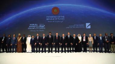 اسطنبول تحتضن المؤتمر العالمي الثاني والعشرين للنفط