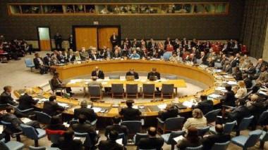 الأمم المتحدة تستعد لتبنّي معاهدة تحظر الأسلحة النووية
