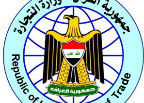 التجارة تبحث إقامة مراكز تجارية ثابتة في بغداد