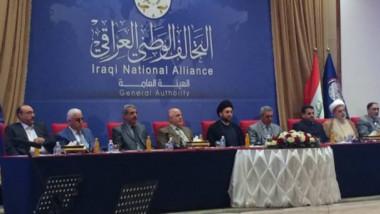 """""""التحالف الوطني"""" يكشف انطلاق التسوية الوطنية بالتزامن مع إعلان النصر"""