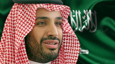 الملك الجديد للمملكة العربية السعودية