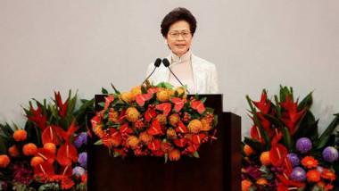 امرأة تتولى رئاسة هونغ كونغ لأول مرة في التأريخ