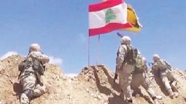 الجيش اللبناني يستعد لخوض معركة تحرير جرود القاع ورأس بعلبك من إرهابيي «داعش» خلال الأيام المقبلة