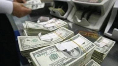 تراجع مبيعات المركزي 2.2 مليون دولار