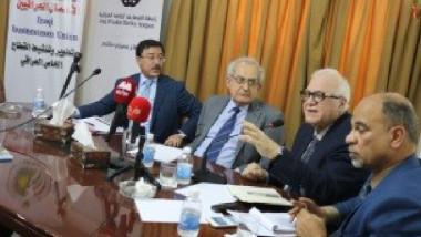 قادة وخبراء المال والاقتصاد في العراق.. يحددون آفاق  وملامح السياستين النقدية والمالية  لمرحلة مابعد داعش