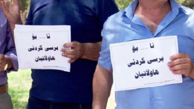 49 منظمة تمهل حكومة الاقليم شهراً لإلغاء الادخار الاجباري واعادة رواتب الموظفين المستقطعة