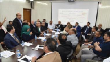 المركز العراقي للتنمية الإعلامية يعقد ندوةً عن ثقافة النزاهة