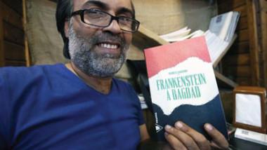«فرانكشتاين في بغداد» في حلة سينمائية