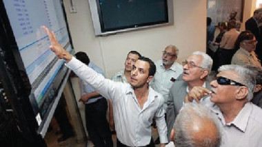 مؤشّر سوق العراق للأوراق المالية يسجّل ارتفاعاً طفيفاً بتداول 3 مليارات سهم