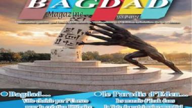 صدور العدد الإلكتروني الثاني من مجلة بغداد الناطقة بالفرنسية