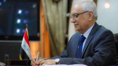 وزير التعليم يعلن استئناف الدوام في جامعة الموصل أيلول المقبل