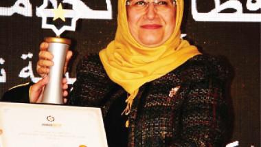 عراقية سابع أفضل سيدة أعمال عربية لعام 2017
