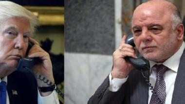 في اتصال هاتفي مع العبادي.. ترامب يشيد بالانتصارات العراقية